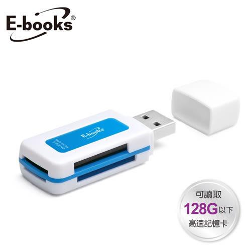 【E-books】T31 隨身型40合1四槽讀卡機