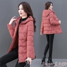 羽絨外套 棉服女加厚2021冬裝新款中年...