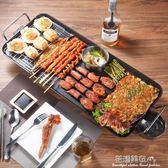 韓式家用不粘電烤爐 無煙烤肉機電烤盤鐵板燒烤肉鍋·花漾美衣 IGO