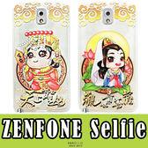 E68精品館 Q版神仙 ASUS 華碩 ZENFONE Selfie 矽膠套 軟殼 彩繪 手機殼 保護套 保護殼 手機套 ZD551KL