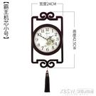 中式掛鐘客廳古典鐘錶家用時尚掛錶大氣復古實木簡約時鐘CY『新佰數位屋』