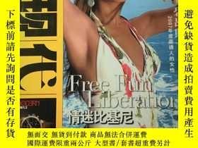 二手書博民逛書店新現代畫報2007年6期封面:碧昂絲(罕見)Y140591 出版