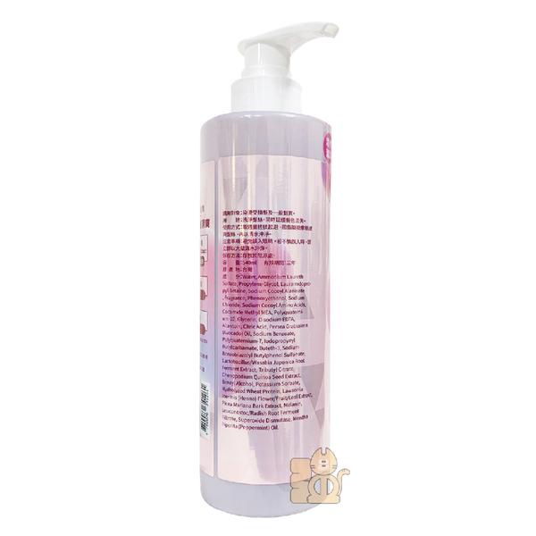 卡樂芙 漾彩護色 水潤洗髮精、控油洗髮精、柔順護髮素 540ml