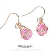 耳環STEVEN YANG正白K飾「美麗風帆」 鋯石 玫金款 名媛淑女款 一對價格