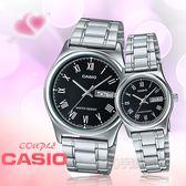 CASIO 卡西歐 手錶專賣店 國隆 MTP-V006D-1B+LTP-V006D-1B 指針對錶 不鏽鋼錶帶 白 防水 全新品