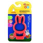 【Edison】嬰幼兒趣味米菲兔潔牙器 293元
