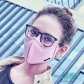口罩防塵透氣可清洗易呼吸純棉個性騎行防霧霾口罩男女春季黑色