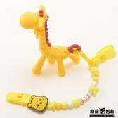 嬰兒 長頸鹿牙膠寶寶 無毒硅膠 磨牙棒可水煮咬膠玩具