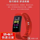 現貨五折 智慧手環運動手錶彩屏3計步器蘋果華為男女4通用 7-29
