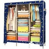 衣櫃 - 折疊收納組裝簡易布衣柜 潮流小鋪