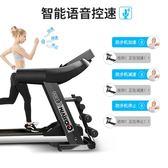 跑步機家用款減肥小型T900室內超靜音智能迷你電動折疊式健身器材【七夕全館88折】