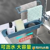 【買一送一】水龍頭置物架洗碗池水槽抹布瀝水籃【小橘子】