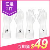 【任2件$49】廚房家用防水耐用型薄款手套(1雙入) 款式可選 【小三美日】