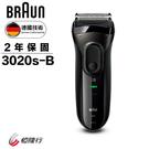 德國百靈 BRAUN 電鬍刀3020s-...
