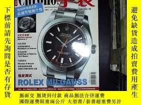 二手書博民逛書店手錶罕見2008 3Y180897