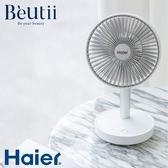 Haier海爾 小海風 CF061 桌上型風扇 兩色可選 可攜  桌立 6吋 USB充電  超長續航 自然風 手動調整角度