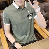 男士短袖T恤翻領韓版潮流青年襯衫領上衣