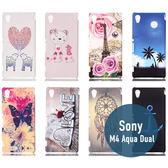 Sony Xperia M4 Aqua Dual 彩繪浮雕殼 立體 保護套 手機套 手機殼 保護殼 背殼