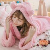 卡通睡袍女冬季珊瑚絨加厚可愛兔耳朵連帽浴衣浴袍少女睡衣家居服 依凡卡時尚