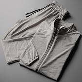 冰絲運動套裝男夏季防曬服戶外休閒透氣速幹外套男裝兩件套防曬衣【快速出貨】