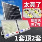太陽能燈太陽能燈家用戶外庭院燈超亮led投光燈新農村全自動太陽能路燈YYS 快速出貨