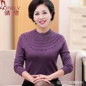 媽媽秋裝針織打底衫毛衣中老年女裝長袖上衣服    琉璃美衣