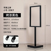 廣告立牌展示牌招聘海報架子立式水牌展示架指示落地kt板支架展架 【韓語空間】
