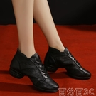 舞鞋 舞蹈鞋女軟底冬季加絨成人帶中跟黑色真皮跳舞鞋廣場爵士水兵舞鞋 百分百