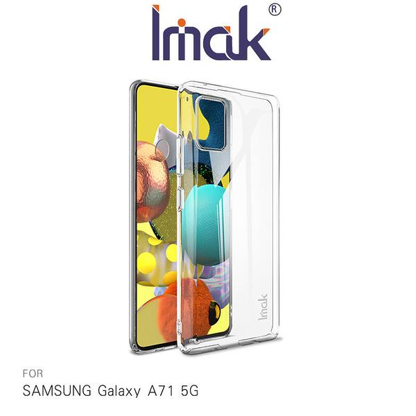 【愛瘋潮】Imak SAMSUNG Galaxy A71 5G 羽翼II水晶殼(Pro版) 掛飾孔 透明殼 硬殼