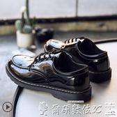 男皮鞋 韓版潮流百搭鞋子學生低筒透氣青少年英倫亮皮男鞋 【【新品特惠】】