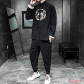 唐裝 復古亞麻唐裝套裝男春秋季外套中國風刺繡盤釦立領中山裝一套搭配T 2色