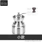 INPHIC-不鏽鋼手動磨豆機手搖咖啡豆研磨機實用家用磨粉機-小款_00WM