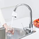 小米有品咱家 紅外線感應式節水器 感應式自動水龍頭 (免運費)