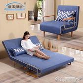 折疊床單人床1米雙人1.2米午休午睡床辦公室可折疊沙發床成人家用 名創家居館DF