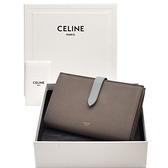 ■ 現貨在台■專櫃94折■ Celine 全新真品 雙色粒面小牛皮大號皮帶錢包