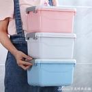 收納箱子家用帶蓋整理箱衣摺玩具儲物箱手提式衣物收納盒塑料雜物 快速出貨YJT