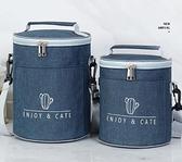 保溫袋 飯盒手提包圓形保溫袋鋁箔加厚便當包上班族學生帶飯大容量手拎筒【快速出貨八折下殺】