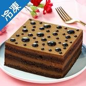 瑞士頂級巧克力蛋糕6吋/個【4/21陸續出貨】【愛買冷凍】