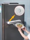 【免運】保鮮膜切割器 分割器 可調節 可掛壁 吸盤式 錫紙分割器 保鮮紙 切割盒 廚房工具