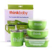 美國 Thinkbaby不鏽鋼餐具4件組-蘋果綠