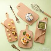 廚房木質加厚菜板砧板水果切板家用實木粘板小號案板水果板切菜板 YYJ 深藏blue
