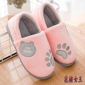 家居棉拖鞋女可愛包跟居家用防滑厚底室內月子IP1356【花貓女王】