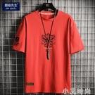 夏季潮牌短袖T恤男士國潮中國風印花潮流紅色加大碼半袖上衣體恤 小艾新品