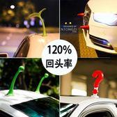 3D立體車貼小樹苗豆芽惡魔角牛角賣萌改裝創意個性車頂汽車外裝飾【蘇迪蔓】