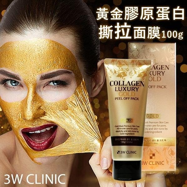 韓國 3W CLINIC 黃金膠原蛋白撕拉面膜 100g