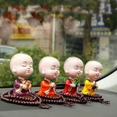 可愛小和尚汽車擺件車內飾品搖頭車飾保平安車載車上裝飾用品    蜜拉貝爾