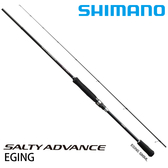 漁拓釣具 SHIMANO 19 SALTY ADVANCE E S83M (軟絲竿)