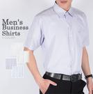 KUPANTS 盛夏上班族必備涼感透氣商務短袖素面襯衫條紋辦公冰涼紗涼感紗 0325
