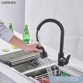 單水龍頭 抽拉式冷熱水龍頭廚房洗菜盆全銅伸縮可旋轉洗衣臺洗碗池水槽家用YYJ 育心館