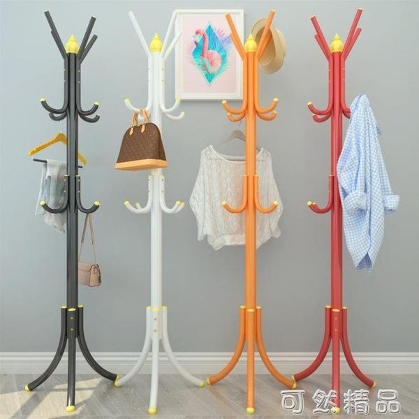 衣帽架落地掛衣服架子臥室簡約現代家用單桿式掛包架簡易防銹衣架 可然精品